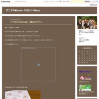 日本で行列が絶えないCafeでヘジャン&初潜入の光熙市場で買ったモノ - 不二子のKorea ヨロカジ diary