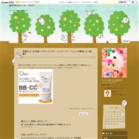 素肌のような美肌へ「BB+CCクリーム(ファンデーション)」【韓国コスメ通販】 - あずきのモニターブログ