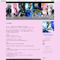 C94予約受付 - りり☆パニ