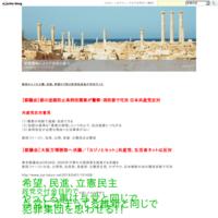 緊急拡散 外国観光客へ 日本は危険です - 安倍政権によって日本は滅ぶ