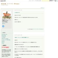 7/1本日のフリマ - MFA名古屋 フリーマーケット MFAnagoya
