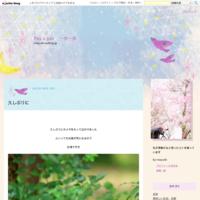 糸桜 - Pas a pas  一歩一歩