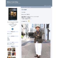 津軽から - Bibury Court Blog