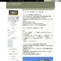 トレーラーハウス 宿泊用モデル 12人用 キャンプ場 コテージ 民泊 寮 - Cavco HOMES JAPAN
