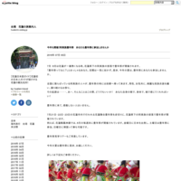 花蓮の旅 日本語で日本人が案内(ガイド)する花蓮の旅2017年最新版 - 台湾 花蓮の旅案内人