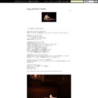 ピアノとのデュオリサイタル終演 - blog   KOTIST YOKO