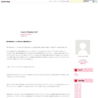 キネマ旬報 - チョビヒゲきままなブログ