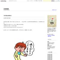 フレディ・マーキュリー - お手芸武芸帳