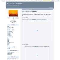 2019.2.20スーパームーンパール富士?(荒崎海岸) - ダイヤモンド△△追っかけ記録