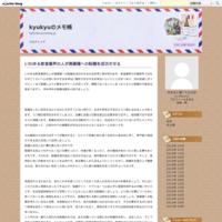 システムキッチン 安価 - kyukyuのメモ帳