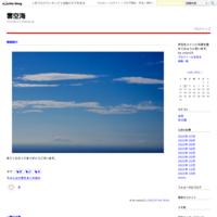 朝焼け雲p2 - 雲空海