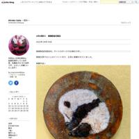 2021年!アートデアート・ビューにて!新春展『Art de heart 』 - Hiroko Sato ~日々~