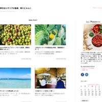 ポッカレモン有機のブランドサイトで毎月コラムを連載しています - La Tavola Siciliana  ~美味しい&幸せなシチリアの食卓~