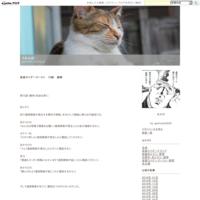 真田丸 第12回 「人質」 感想 - うわらば☆