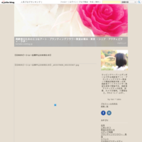【ザ・デイサービスショウ2019~It's Only Rock'n Roll~】 - 高齢者のためのエコなアート・プランティングフラワー教室@横浜・東京 ~シニア・アクティビティ・ラボ~