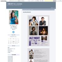 2018年6月 ライブスケジュール - 三尾ふき子 live schedule