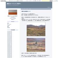 TRIO KX-880駆動モーター修理、録音不具合対策3 - 趣味のオーディオ(作成中)