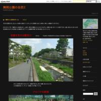 ■トンボ 3種21.8.16(ウスバキトンボ、オオシオカラトンボ、ショウジョウトンボ) - 舞岡公園の自然2