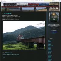 ミステリー列車!? - ぷち鉄