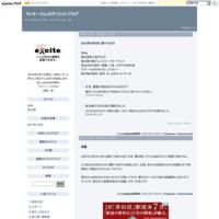 57.6キロ - ラッキーさんのダイエットブログ