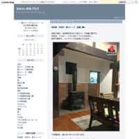 三重県名張市薪ストーブ煙突掃除 - BROS.奈良ブログ