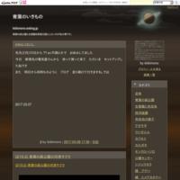 """動画 : 舟田池の""""カワセミ"""" 獲った獲物が でっか過ぎて !! - 青葉のいきもの"""