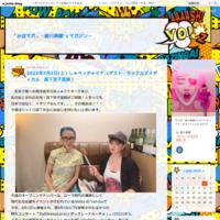 2月24日放送(ゲスト:ヘアスタイリスト 小雪さん) - 「みほマガ」~細川美穂'sマガジン~