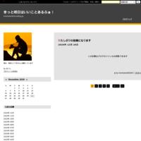 茅ヶ崎サザン芸術花火2018をヘッドランドから撮ってみた - きっと明日はいいことあるふぁ!
