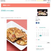 フレンチトーストと、羽田で朝食 - 瞬速おつまみ!