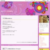お知らせ<タケside> - unit-タケハルWORKS