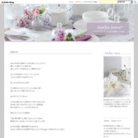 アイシングクッキーレッスンのお知らせ - Atelier tiara