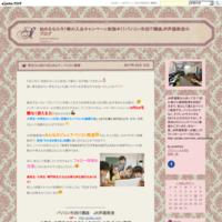企業様向け従業員研修のご案内 パソコン☆office☆ - 自分のペースで落ち着いて学べる♪パソコン市民IT講座JR芦屋教室のブログ