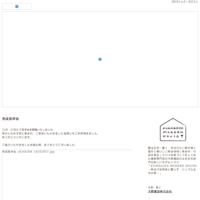 ~イベントのお知らせ~ - 大野建設の熊谷市注文住宅展示場