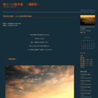 令和3年2月の富士(3)フルーツ公園夜景の富士 - 富士への散歩道 ~撮影記~