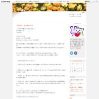 FINAL FANTASY XVクリア! - うさぴよこ にっき