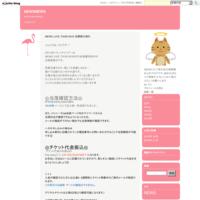 アルバム『EPCOTIA』発表! - NEWSNEWS