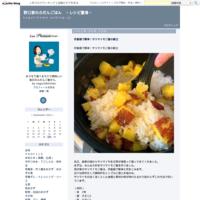 「ももち浜ストア」テレビ放送レシピ - 野口家のふだんごはん ~レシピ置場~