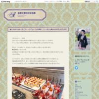 2019/11/3 Witch The embellish 2周年!バーステーお茶会 - 服飾古都時空放浪譚