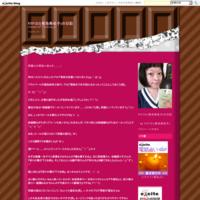 「そりゃアンタも悪いよ」(笑) - キクチミカコ(菊池美佳子)のブログ