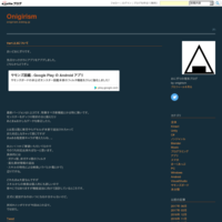 Ver1.2.3について - Onigirism