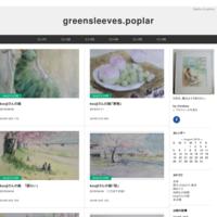 koujiさんの絵 - greensleeves.poplar