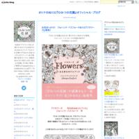 花と動物を彩るコラージュぬりえ森のなかへ彩色例です! - オトナのぬりえ『ひみつの花園』オフィシャル・ブログ
