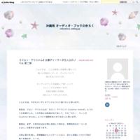 映画「ドラゴン・タトゥーの女」をみた - Things on Okinawa