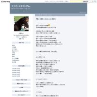 予想☆大阪杯[2019.3.31 阪神] - ケイバ☆メモランダム