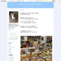 のんちゃんホームセンターへ行く - Kokiary@ のどかへつなぐ happy days
