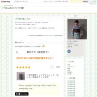 ボストンバッグ - Mizuaのハンドメイド日記