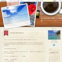 マレーシアさくっと旅2018(6)-マジェスティックKL客室編 - Pockieのホテル宿フェチお気楽日記 II