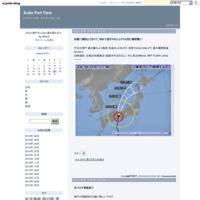 本ブログ更新終了 - Kobe Port View