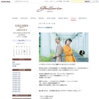 ヘッドスパリニューアルキャンペーン! - GALLARIA by ORIGIN'S
