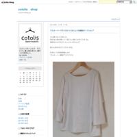 リニュアルブランド ご紹介 - cotolis shop